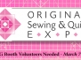 03/18 Sewing Expo